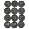 Набор монет - Великие польские правители (Польша)