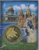 Жетон «Санкт-Петербург - Спас наКрови» (воткрытке)