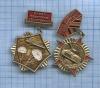 Набор знаков «Слава советским десантникам», «Слава советским танкистам» (СССР)