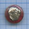 Значок «Георгий Димитров» (тяжелый) (Болгария)