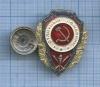Знак «Отличный пожарник» (СССР)