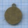 Медаль «Впамять 100-летия Отечественной войны 1812 г.» (Российская Империя)