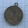 Медаль «Впамять Великой войны» (Российская Империя)