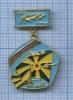 Знак «Знак «Наподступах кЛенинграду 1940-1980»» 1980 года (СССР)