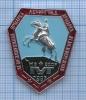 Знак «XIМежокружная ярмарка, Ленинград» 1983 года (СССР)