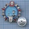 Знак «Ленинградский погранотряд». Белая и голубая эмаль - новодельная (СССР)