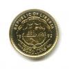 20 долларов - Вилли Брандт, Республика Либерия 1992 года