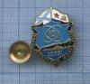 Знак «10 лет Северному флоту» 1993 года (Россия)