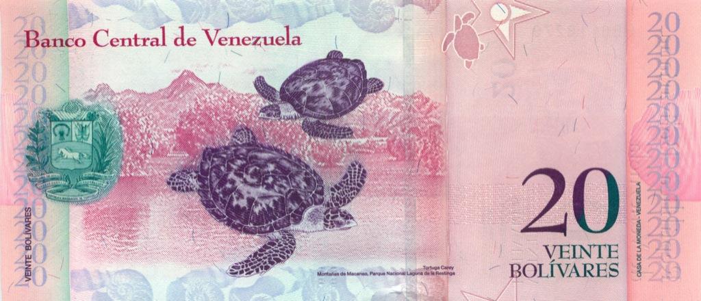 20 боливаров 2008 года (Венесуэла)