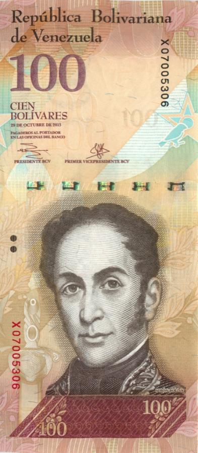 100 боливаров 2013 года (Венесуэла)