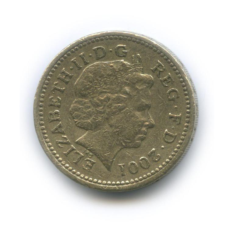1 фунт 2001 года (Великобритания)
