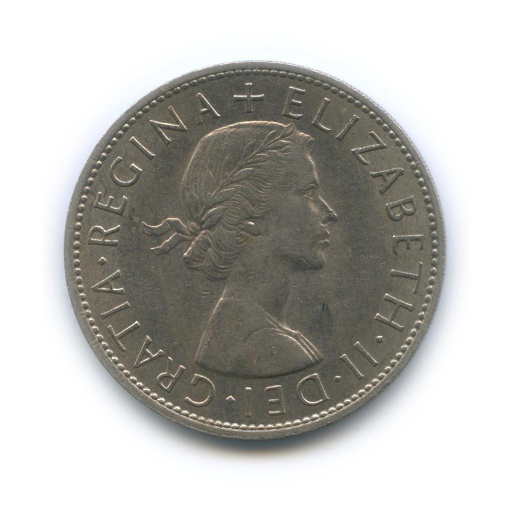 ½ кроны 1967 года (Великобритания)
