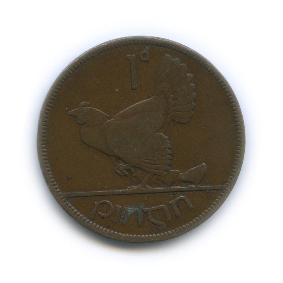 1 пенни 1928 года (Ирландия)