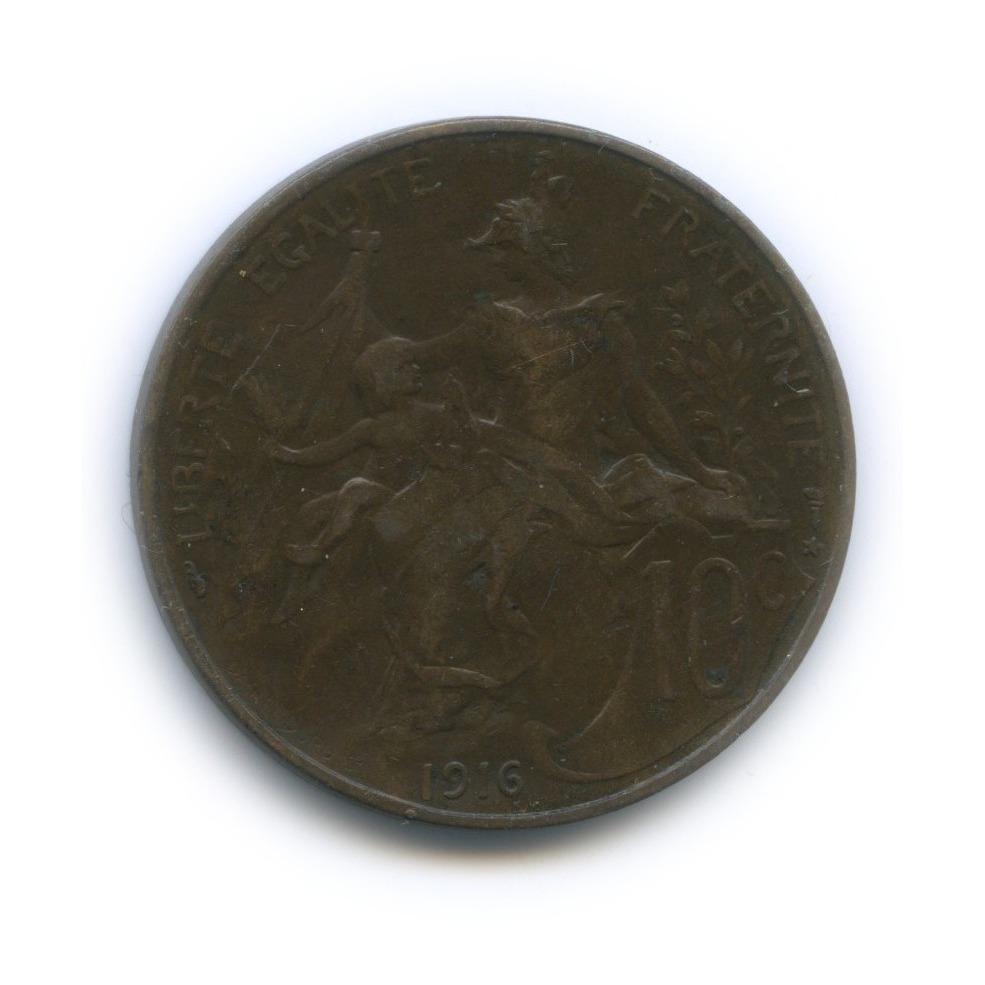 10 сантимов 1916 года (Франция)