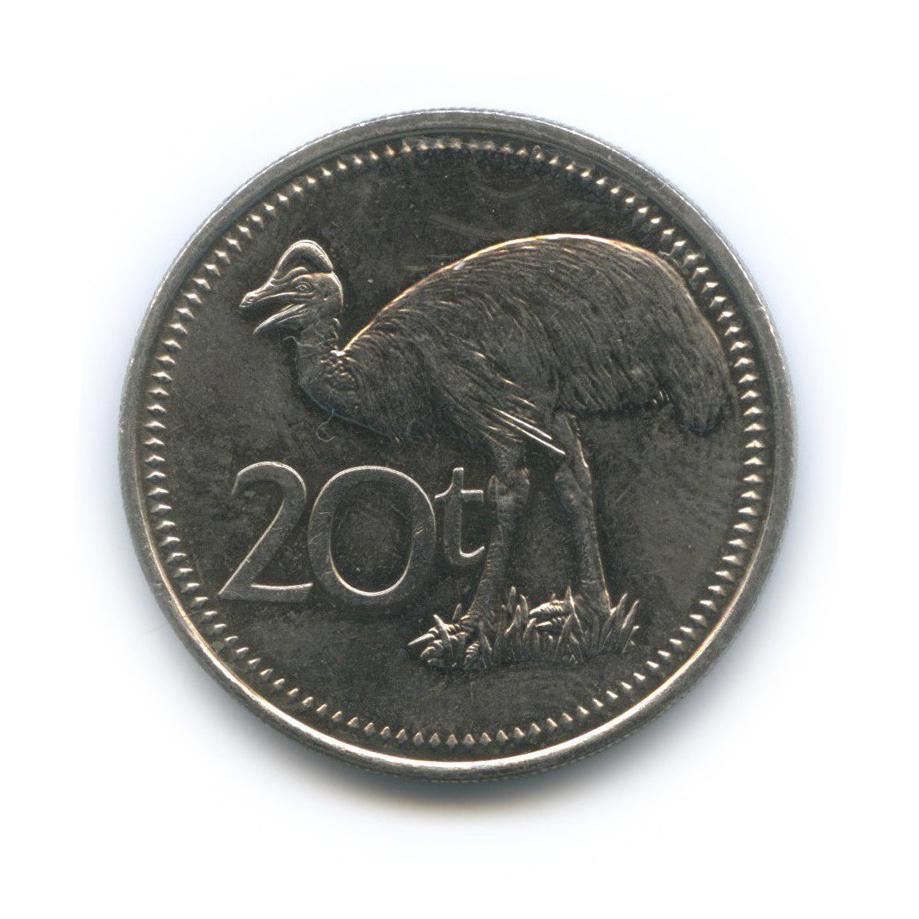 20 тоа, Папуа— Новая Гвинея 1995 года