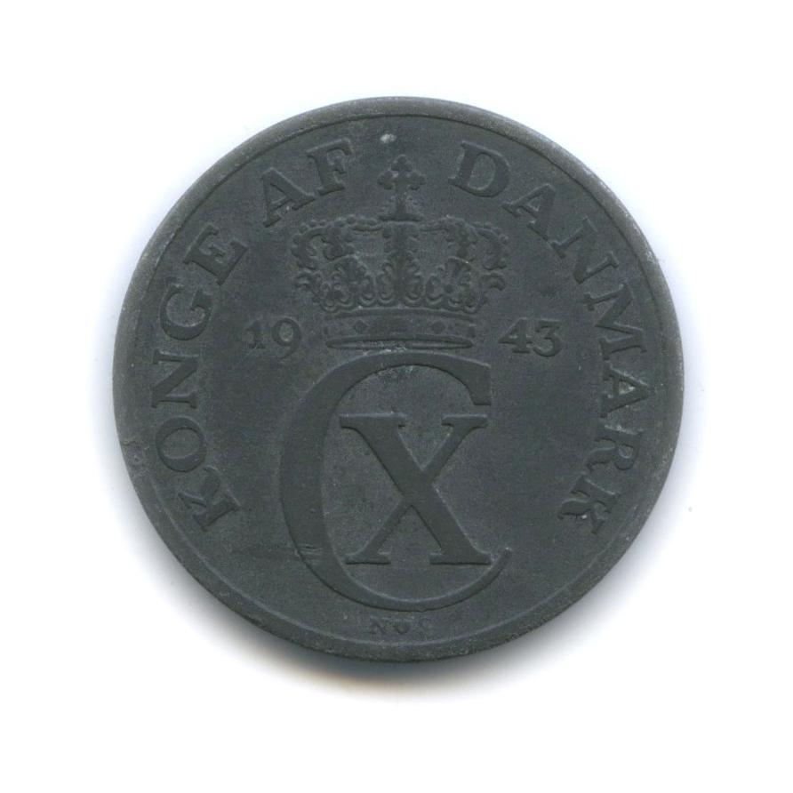 5 эре 1943 года (Дания)