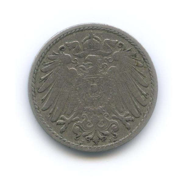 5 пфеннигов 1902 года J (Германия)