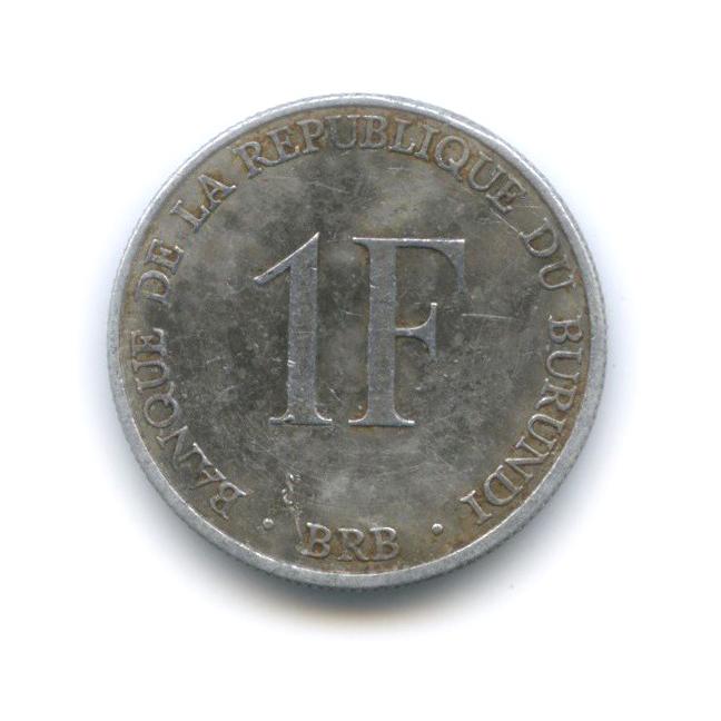 1 франк, Республика Бурунди 1976 года