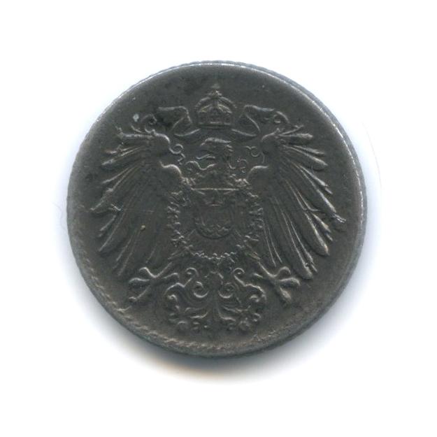 5 пфеннигов 1919 года G (Германия)