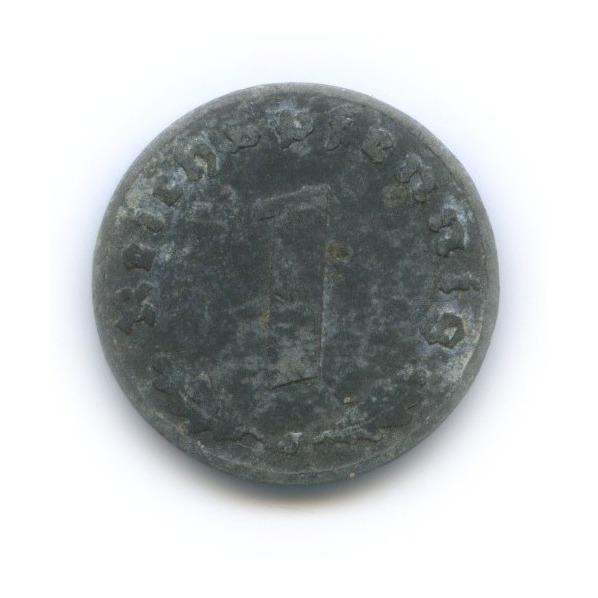 1 рейхспфенниг 1943 года J (Германия (Третий рейх))