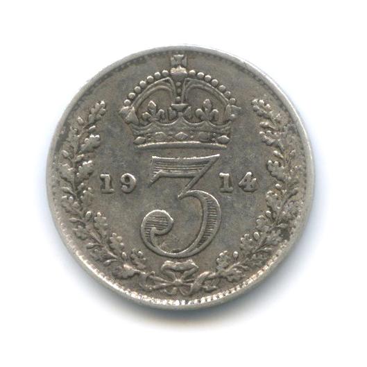 3 пенса 1914 года (Великобритания)