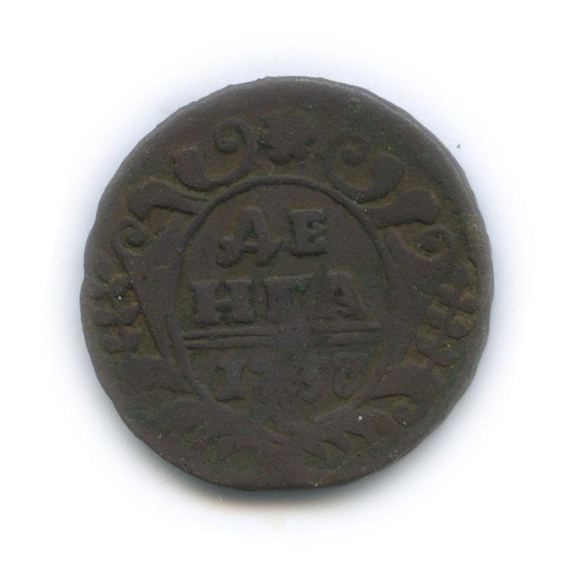 Денга (½ копейки) 1737 года (Российская Империя)