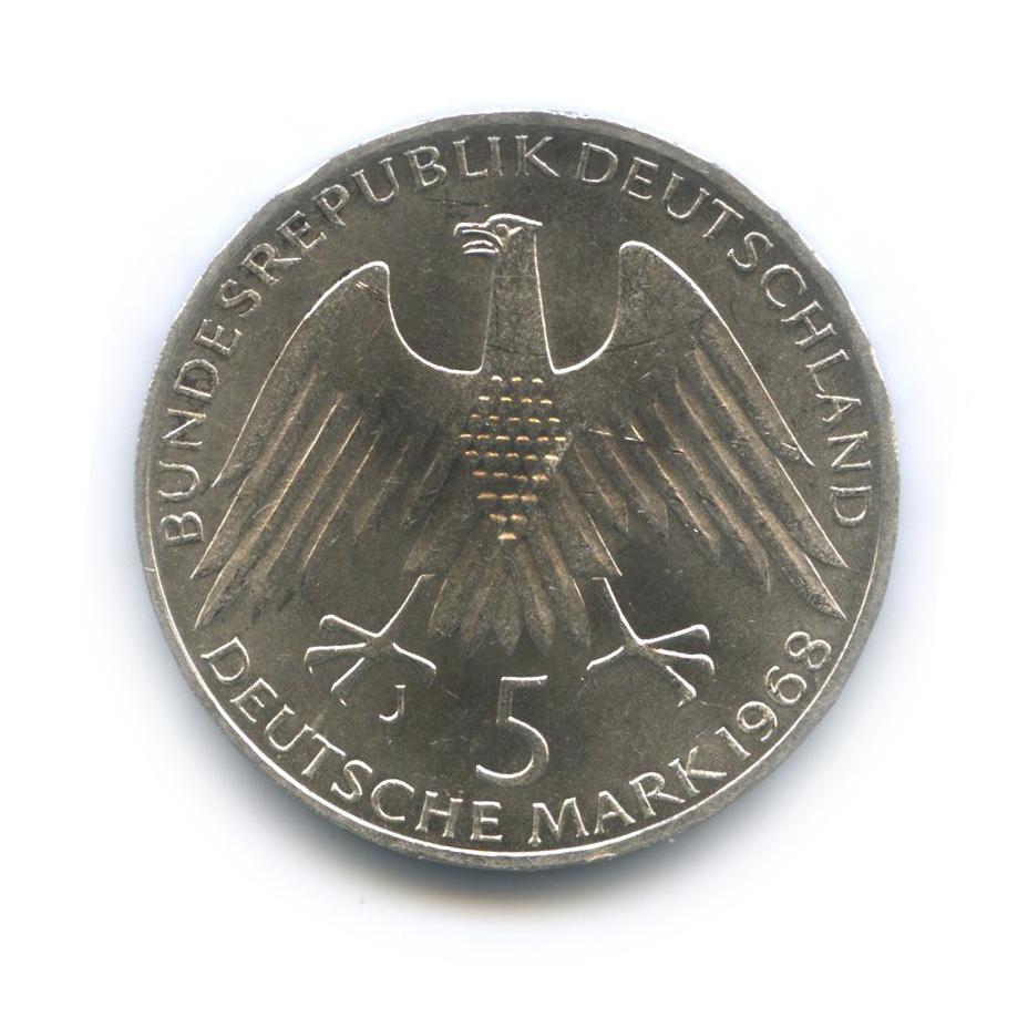 5 марок— 150 лет содня рождения Фридриха Вильгельма Райффейсена 1968 года J (Германия)
