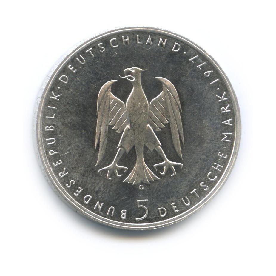 5 марок— 200 лет содня рождения Генриха фон Клейста 1977 года (Германия)