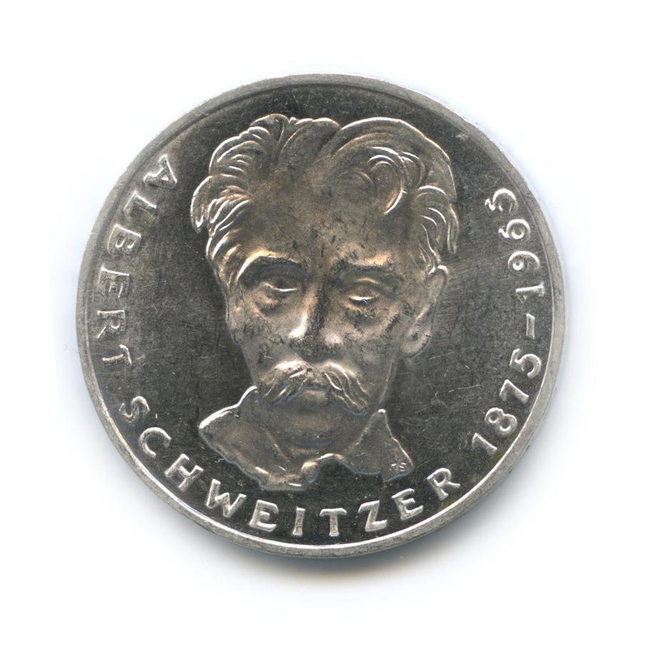 5 марок— 100 лет содня рождения Альберта Швейцера 1975 года (Германия)