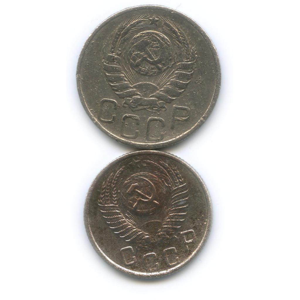 Набор монет СССР 1943, 1953 (СССР)
