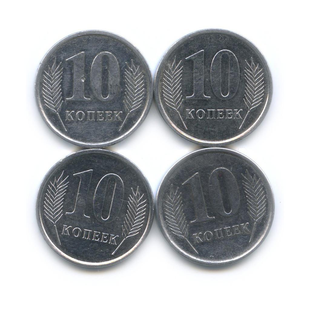 Набор монет 10 копеек (Приднестровская Молдавская Республика) 2005 года