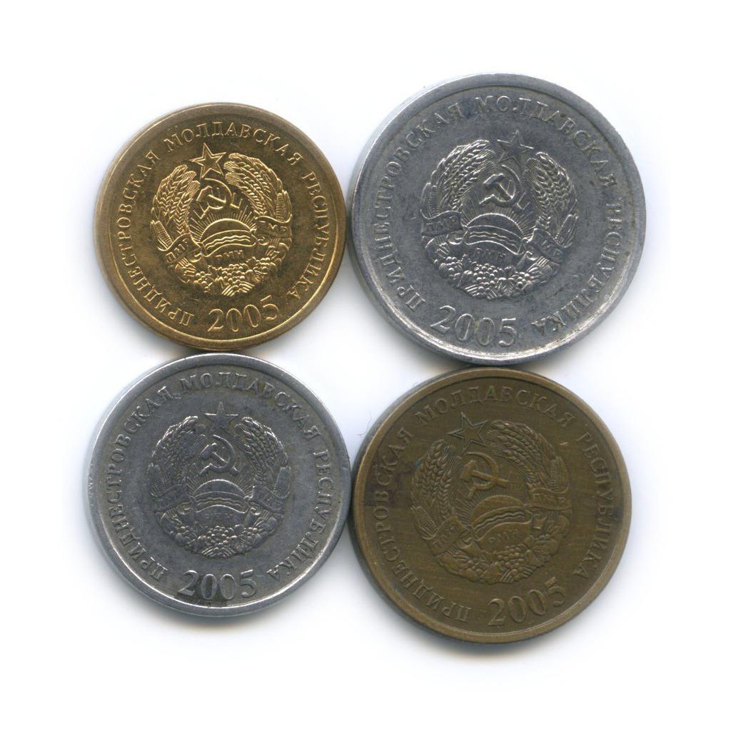 Набор монет (Приднестровская Молдавская Республика) 2005 года