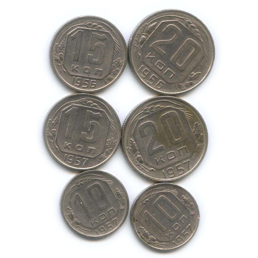 Набор монет СССР 1956, 1957 (СССР)