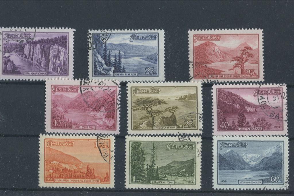 Набор почтовых марок 1959 года (СССР)