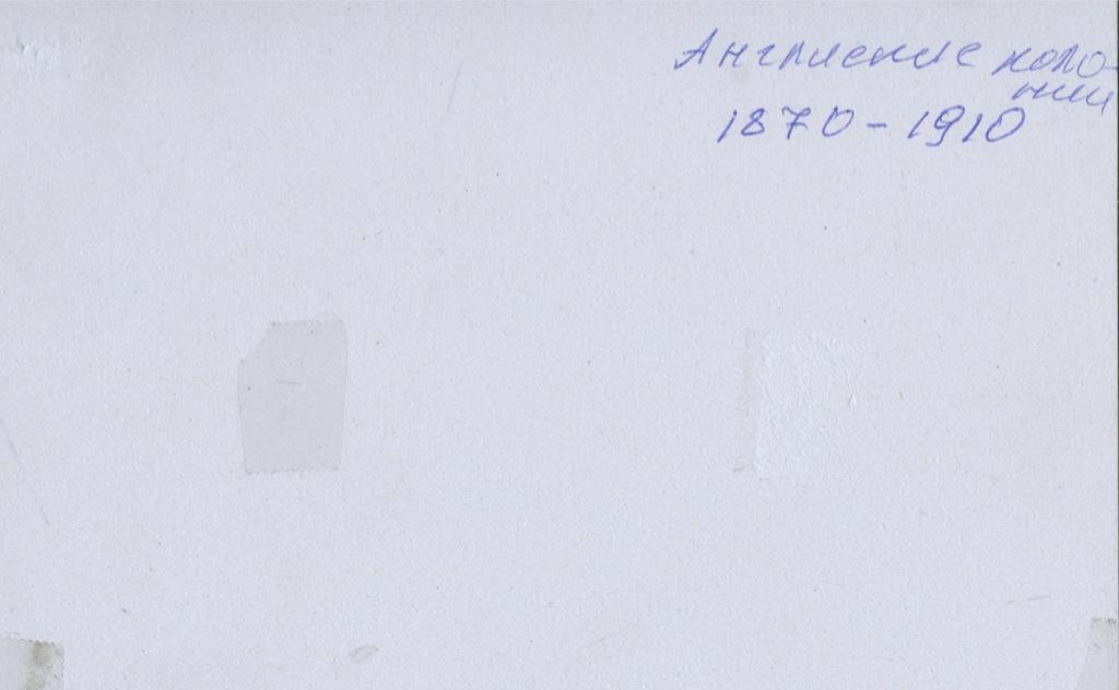 Набор почтовых марок, Английские колонии (1870−1910 годы) (Великобритания)