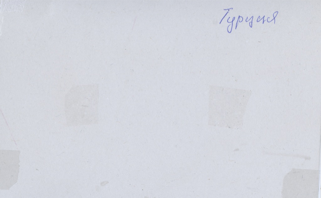 Набор почтовых марок (Турция)