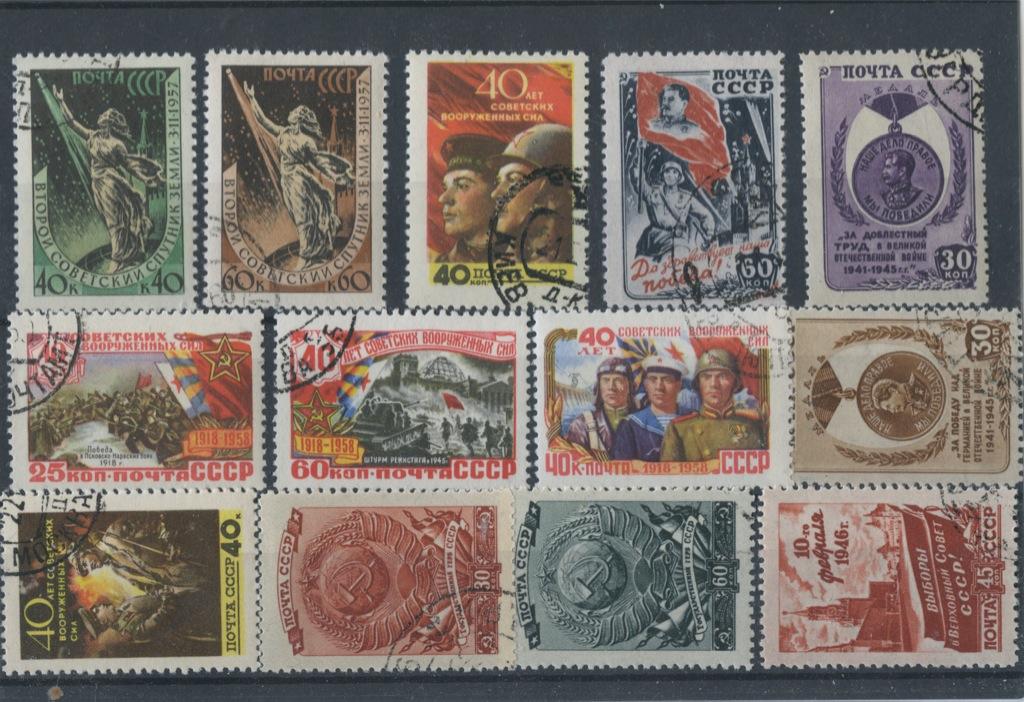 Набор почтовых марок 1958 года (СССР)