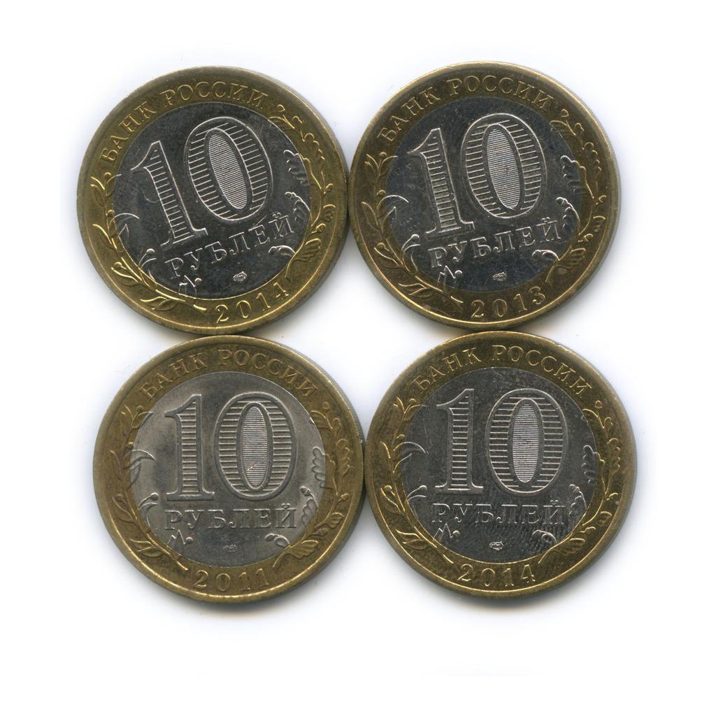 Набор монет 10 рублей— Российская Федерация— Области иреспублики (Россия)