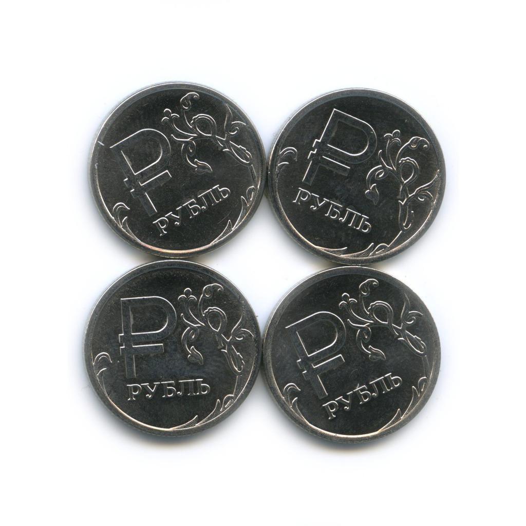 Набор монет 1 рубль— Графическое обозначение рубля ввиде знака 2014 года ММД (Россия)