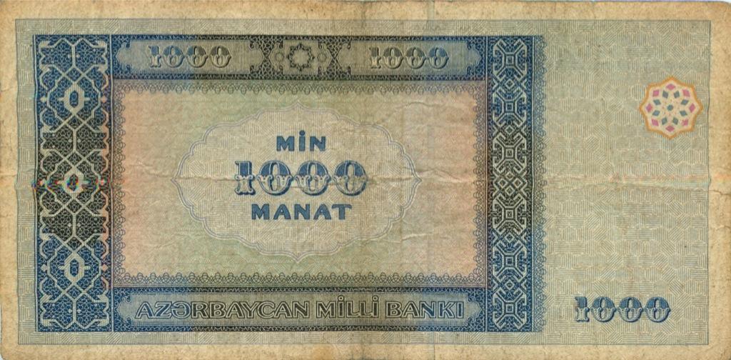 1000 манат 2001 года (Азербайджан)