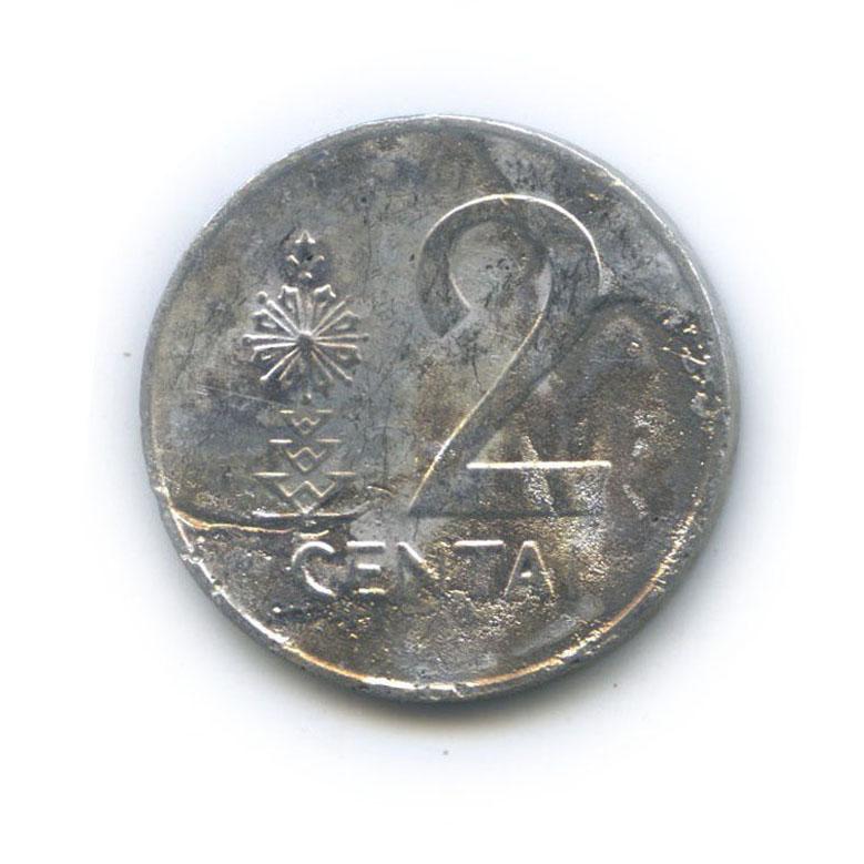 2 цента 1991 года (Латвия)