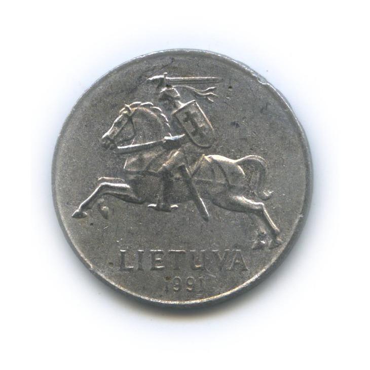 2 цента 1991 года (Литва)
