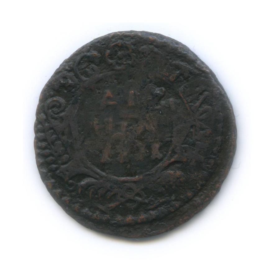 Денга (½ копейки), перечекан 1731 года (Российская Империя)