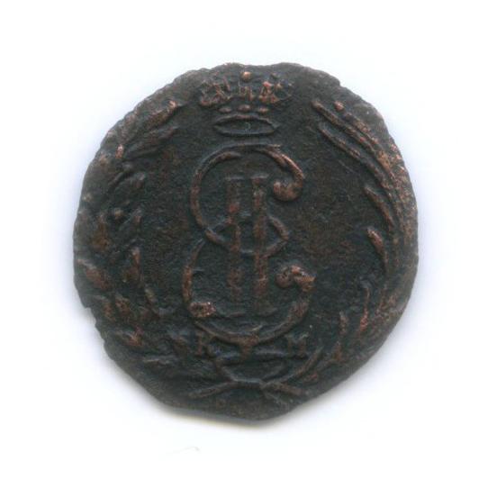 Полушка (¼ копейки) 1769 года КМ (Российская Империя)