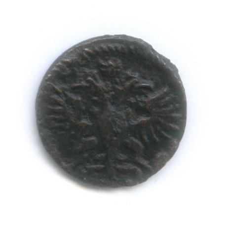 Полушка (¼ копейки) 1719 года ВРП (Российская Империя)