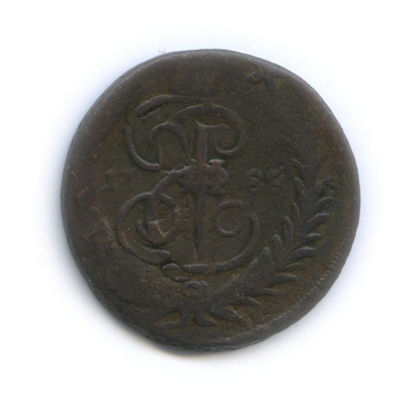 1 копейка (перечекан с«барабанов») 1788 года ММ (Российская Империя)