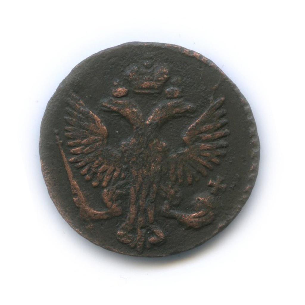 Денга (½ копейки) 1746 года (Российская Империя)