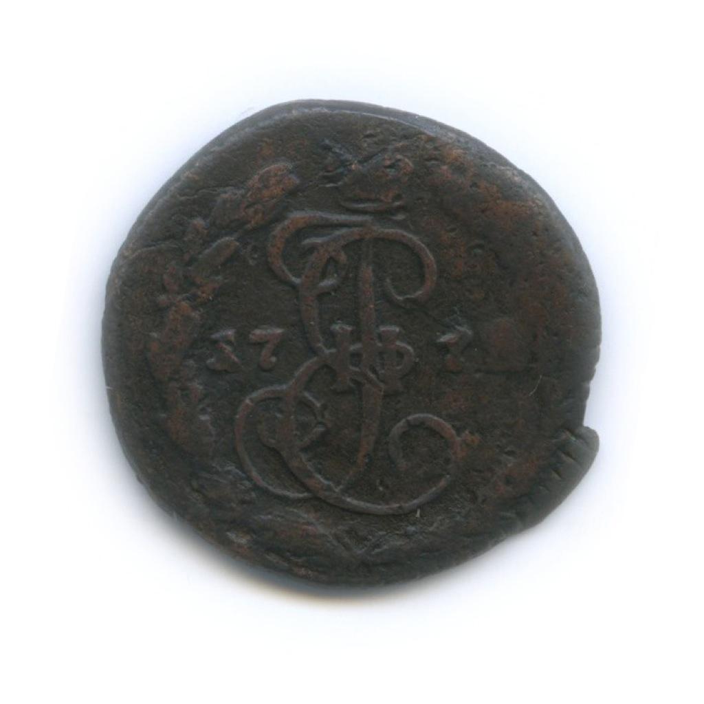 Денга (½ копейки) 1772 года ЕМ (Российская Империя)