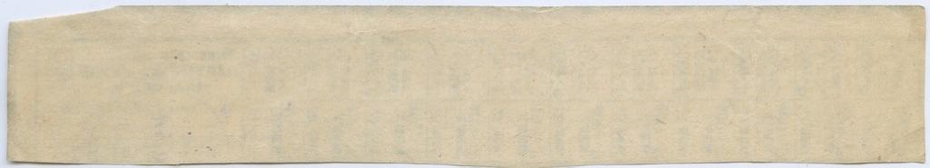 Карточка нахлеб (Ленинград) 1947 года (СССР)