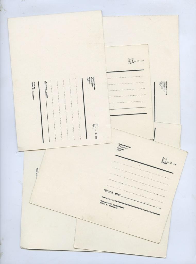 Набор почтовых карточек «Собаки» (СССР)